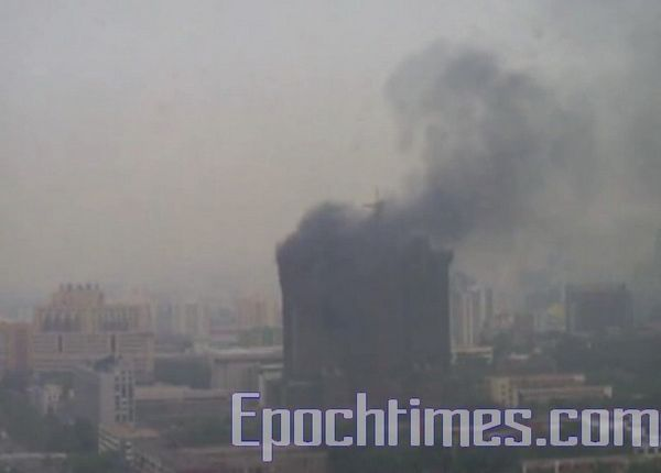 Пожежа у центрі Пекіна. Фото: The Epoch Times