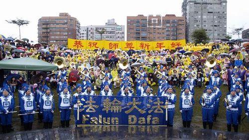 Послідовники Фалуньгун м. Тайбея поздоровляють засновника «Фалуньгун» пана Лі Хунчжі з наступаючим китайським Новим роком. Фото: Тан Бін/Велика Епоха