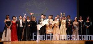 Фіналісти вокального конкурсу. Фото: Дай Бінь/Велика Епоха