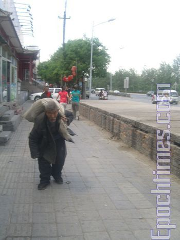 На вулицях Пекіна. Фото: Велика Епоха