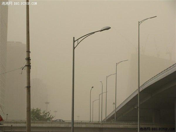 Пиловий вихор з піском в Пекіні. Фото з epochtimes.com