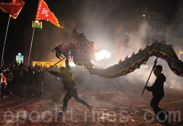 Фестиваль Дракона. Уезд Мяоли (Тайвань). 12 февраля 2011 год. Фото: The Epoch Times