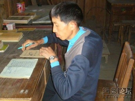 Єдиний беззмінний викладач школи. Фото з secretchina.com