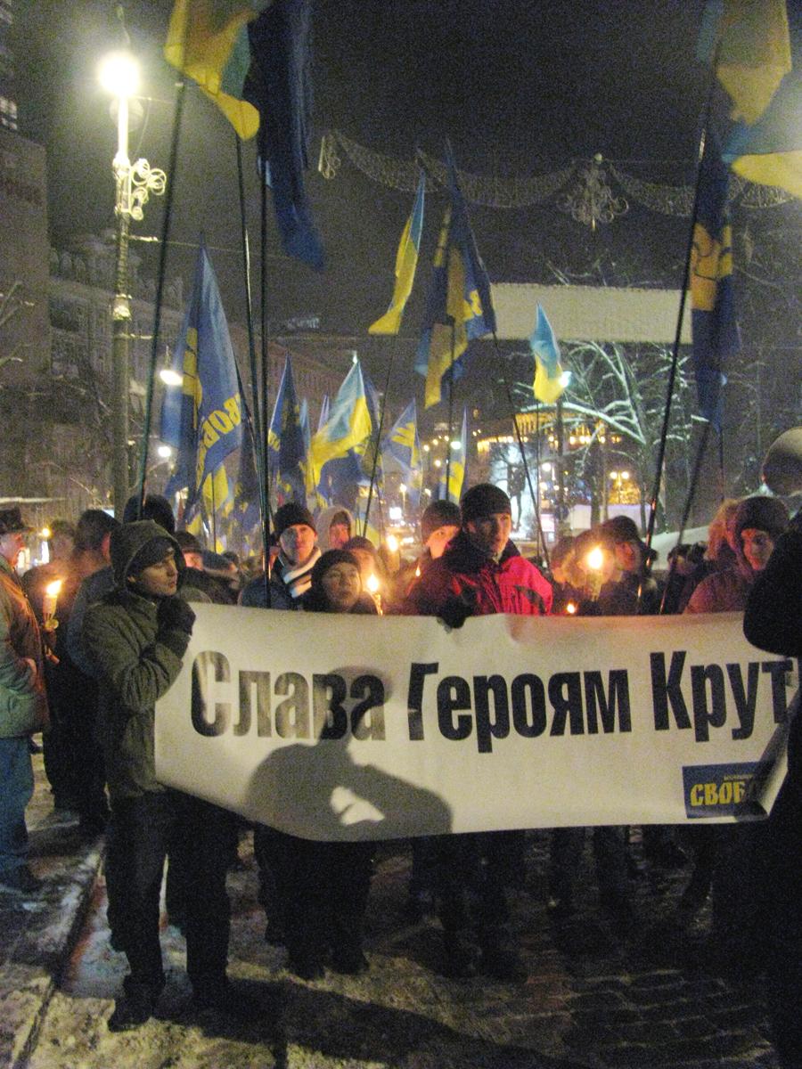 На митинге собралось до полтысячи сторонников 'Свободы'. Фото: Алина Маслакова/The Epoch Times Украина
