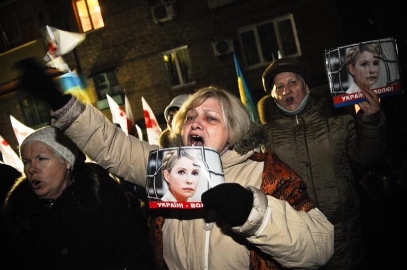 Митинг оппозиции возле Лукьяновского СИЗО в день годовщины Оранжевой революции 22 ноября. Фото: Владимир Бородин/The Epoch Times Украина