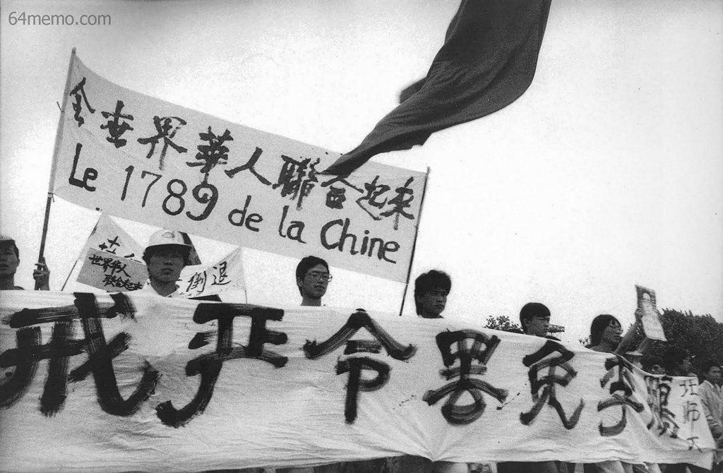 28 мая 1989 г. Студенты отмечают 200-летие со дня революции во Франции, а также требуют убрать военное оцепление площади и отставку Ли Пэна. Фото: 64memo.com