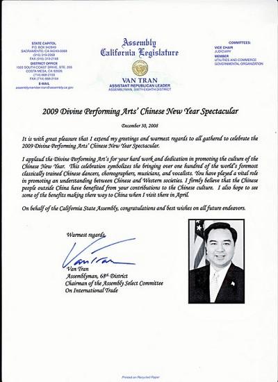 Приветственное письмо конгрессмена Ван Трана