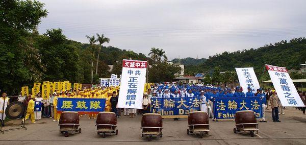 Митинг после шествия. Город Тайчжун. 16 ноября. Фото: Тан Бин/ The Epoch Times