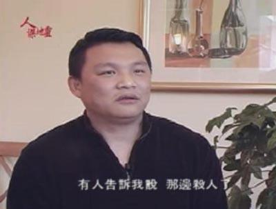 В тот вечер, когда на площади Тяньаньмэнь были расстреляны студенты, Чжан Цянь пока не увидел это своими глазами тоже не верил, что «народная» армия может так зверски убивать свой народ! (на фото кадр с Чжаном Цянем из программы НТДТВ)