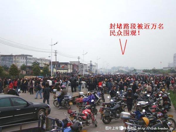 Около 10 тысяч крестьян заблокировали трассу и перевернули служебные автомобили городских контролёров, выражая протест их незаконным действиям. Фото с epochtimes.com