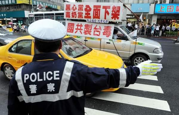 Надпись на плакате на автомобиле: «Китайская компартия отравляет Тайвань». Фото: ЦАН
