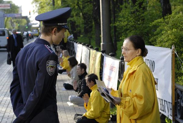 Киев (Украина). Акция, посвященная девятилетию со дня «инцидента 25 апреля». Фото с minghui.ca