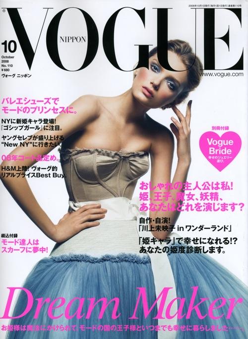 the language of fashion magazines