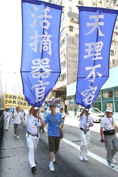 Надпись на плакате: «Извлечение органов у живых людей. Небо не простит этого». 20 июля. Гонконг. Фото: Ли Мин/ The Epoch Times