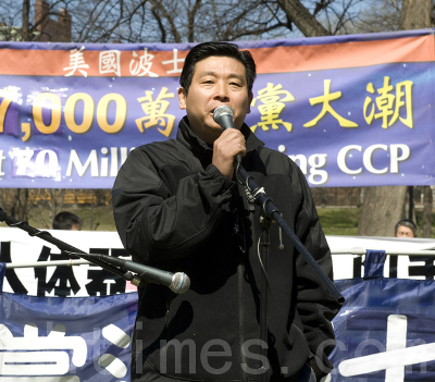 Ян Цзяньлі з кафедри Фонд для Китаю XXI-го сторіччя, сказав, що КПК не проіснує і дня, якщо китайці одного разу дізнаються, що вона є насправді. Він засудив інформаційну блокаду в Китаї і те, що КПК ховається за цим, щоб скоювати злочини проти своїх людей