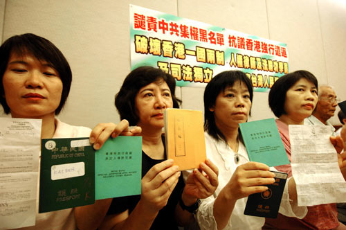 Граждане Тайваня, которым не разрешили въехать в Гонконг. Фото: Великая Эпоха