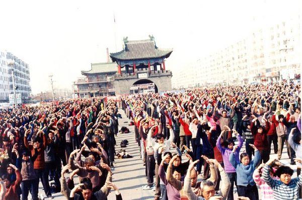 Май 1999 г., г.Шуанчен провинции Хэйлунцзян. Коллективная практика последователей Фалуньгун. Фото с minghui.org