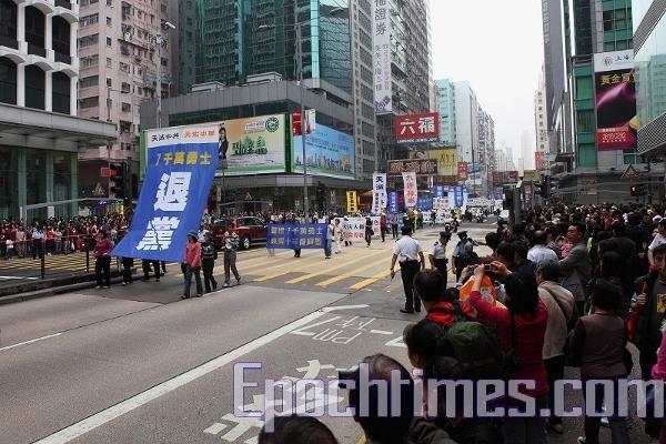 Хід по вулиці Монг Кок. (The Epoch Times)