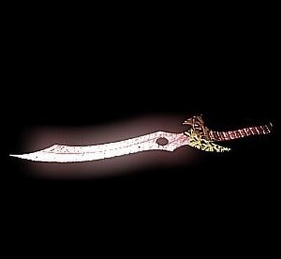 Ніж у формі гусячого пера. Фото з aboluowang.com