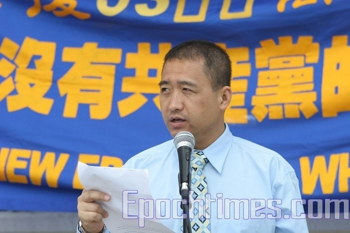 Що постраждав від переслідувань в Китаї пан Чен. (Lin Chong/The Epoch Times)