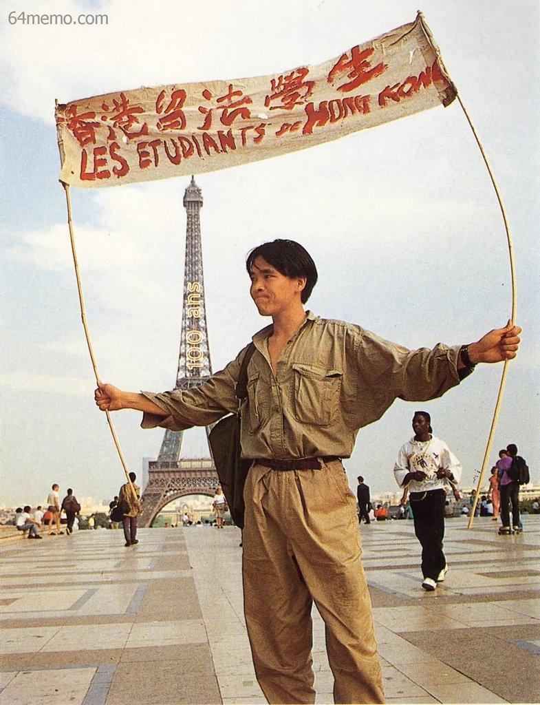 24 мая 1989 г. Гонконгский студент в Париже держит транспарант в поддержку студенческого движения. Фото: 64memo.com