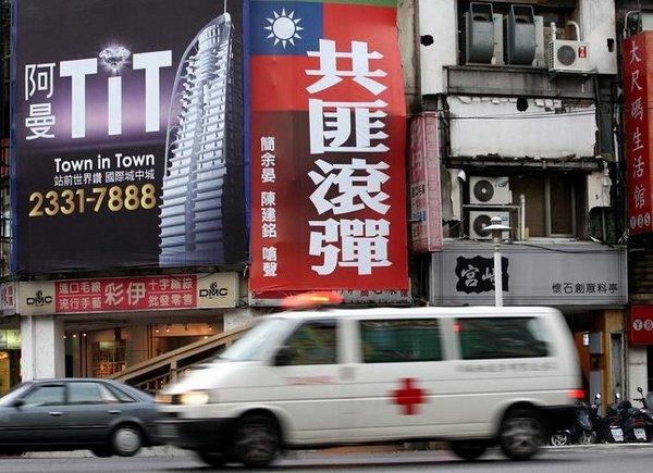 На одном из домов, возле главной дороге ведущей к отелю Юаньшань, появился большой плакат с обращением к Чень Юйлиню: «Убирайся, коммунистический бандит». Фото: ЦАН