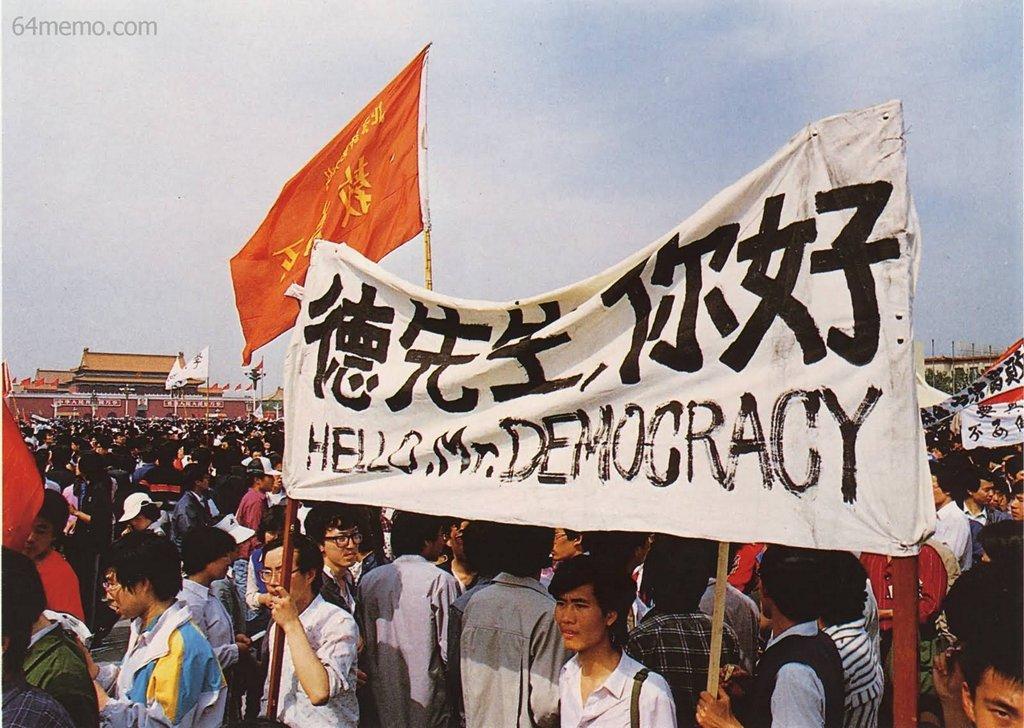 4 мая 1989 г. На плакате написано «Здравствуй, демократия!» Фото: 64memo.com
