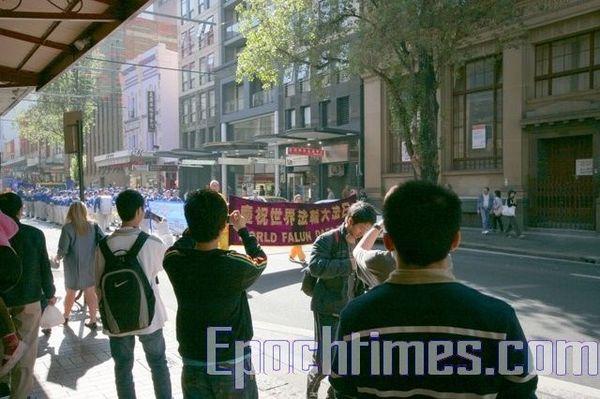 Праздничное шествие, посвящённое «Всемирному Дню Фалунь Дафа» в Сиднее (Австралия). Фото: Сун Юе/ The Epoch Times