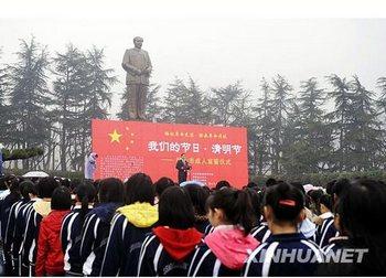 Мероприятия по случаю «ритуала совершеннолетия» на площади Мао Цзэдуна в г. Шаошань. На плакате крупно написано: «Наш праздник – Цинмин». 2 апреля 2009 год.