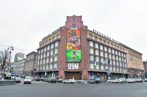 Торговці покидають київський ЦУМ