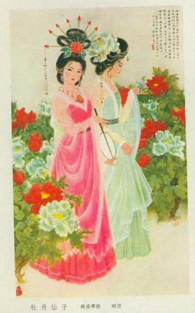Красавицы Китая в модном наряде на обложках шанхайских журналов ретро.