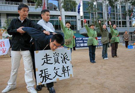 … и с капиталистами. Фото: Чэнь Мин/Великая Эпоха