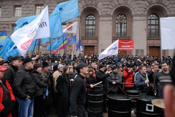 Акция протеста развернулась перед киевской городской администрации в четверг 12 февраля. Фото: Владимир Бородин/The Epoch Times