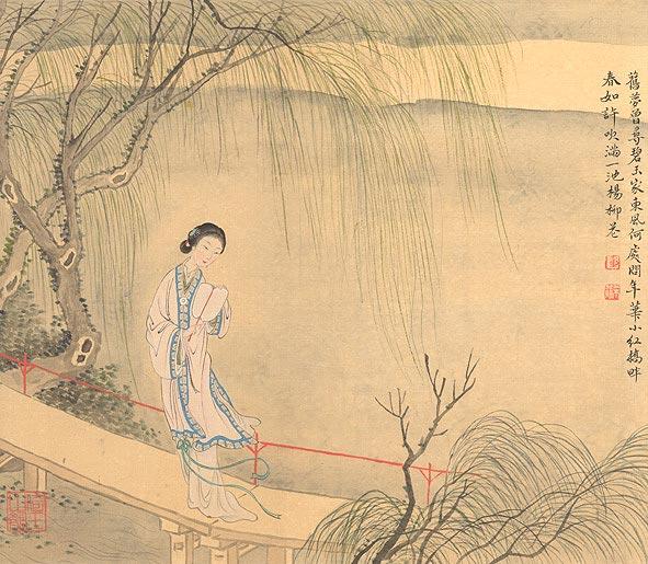 Традиційний живопис Китаю. Картина художниці Чжан Цуйін