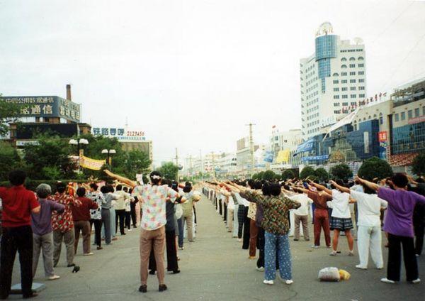 Северо-восток Китая. Коллективная практика последователей Фалуньгун до начала репрессий. Фото с minghui.org