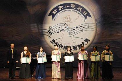 Победители конкурса были награждены почётными сертификатами. Фото с epochtimes.com