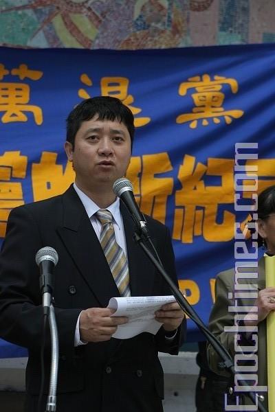 Організатор акції, професор Сюй Чжівей виступає на мітингу, присвяченому виходу з КПК, що пройшов перед початком акції в Чікаго. (Lin Chong/The Epoch Times)