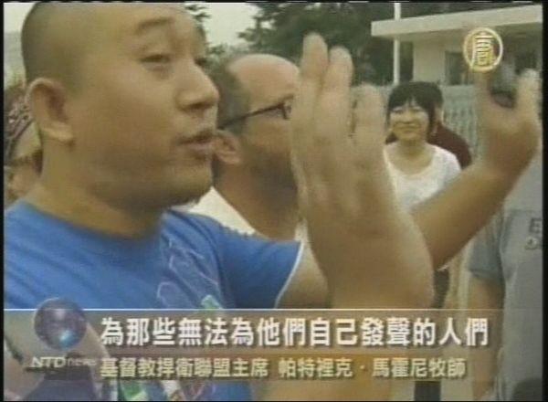 Полицейские в штатском препятствуют репортёрам делать съемку христианских последователей на площади Тяньаньмэнь. 7 августа. Фото: кадры NTDTV