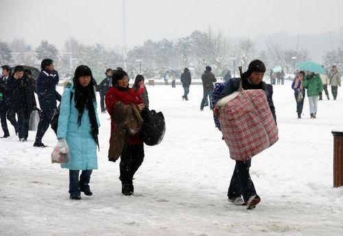 26 січня, м. Нанкин. Фото: AFP