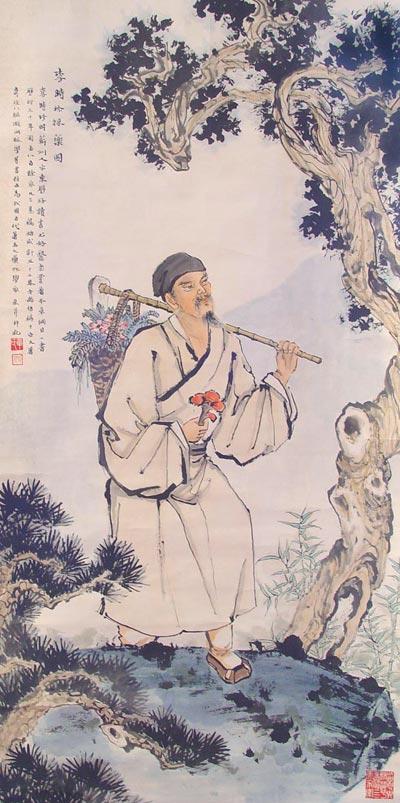 Традиційний живопис Китаю. Лі Шичжень (відомий лікар XVI століття) збирає трави. Чжан Цуйїн