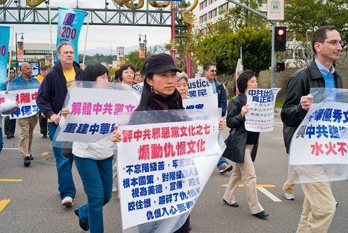 Хід проти репресій Фалуньгун в Китаї. Фото: Чан Лей/Велика Епоха