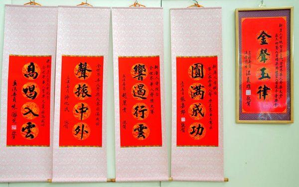Члени законодавчої палати Тайваню Цзян Ісюнь, Цзян Цзяцюн, Чжоу Ліюн і Шо Хуамін прислали вітальні листівки організаторам конкурсу. Фото з epochtimes.com