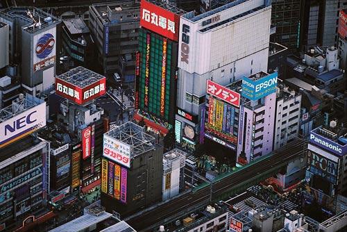 Деловой центр Токио, столицы Японии.