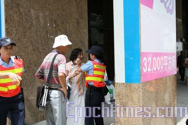 Поліцейський вимагає від учасниці Естафети факела на захист прав людини Юй Фечжен посвідчення особи. Фото: Ан Чі/The Epoch Times