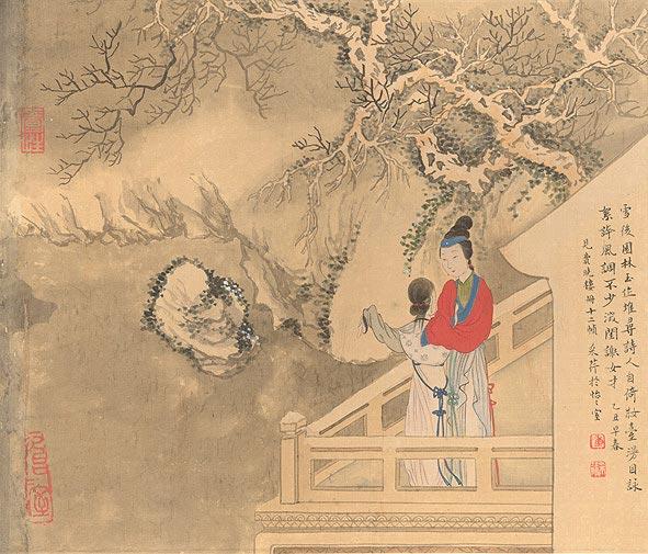 Традиційний живопис Китаю. Картина художниці Чжан Цуйїн