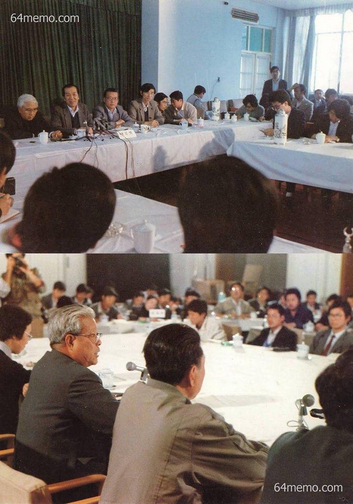 29 апреля 1989 г. Под давлением всё более нарастающего студенческого движения, компартия разыграла так называемый диалог двух сторон. Представителем правительства выступил Юань Му, который наставлял «представителей студентов». Фото: 64memo.com