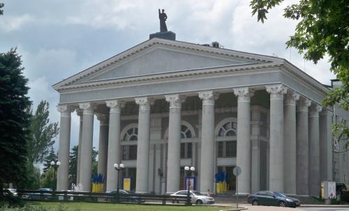 Драмтеатр в Донецке. Фото: novosti.dn.ua