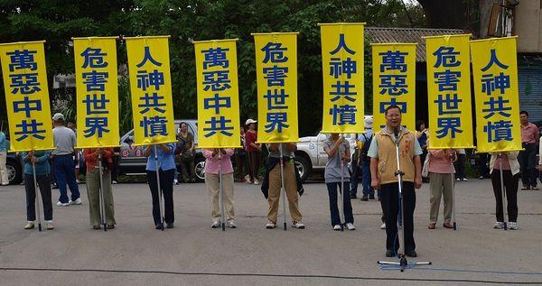 На митинге с речью выступил городской конгрессмен Лю Голун. Город Тайчжун. 16 ноября. Фото: Тан Бин/ The Epoch Times