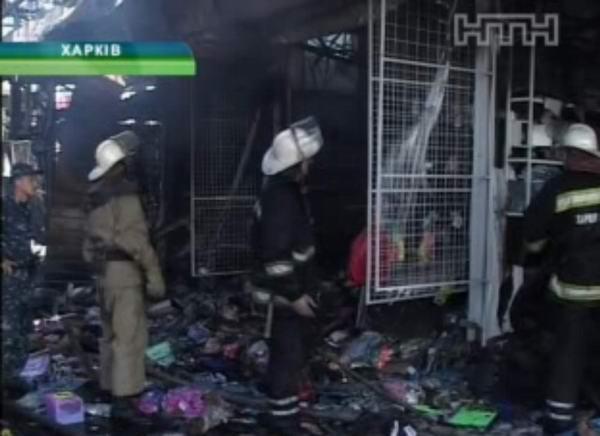 Когда и как загорелось, точно ответить не может никто. Фото с ntn.tv