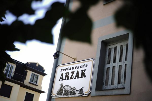 Ресторан Arzak. Фото: RAFA РИВАС/AFP/Getty Images